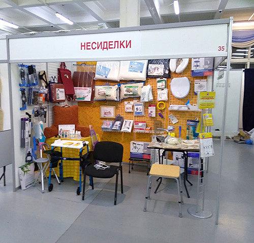 выставка 2018