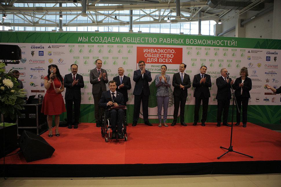 Москва, 2018 год, Общество для всех